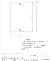 温州采购-中空钢化玻璃
