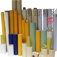 PVC,PE玻璃保护膜最新报价 佛山厂家直销