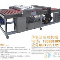 中空型1200宽玻璃清洗机