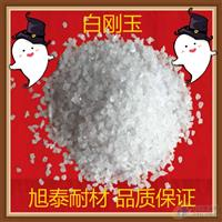 石嘴山市生产优质喷砂金刚砂