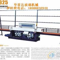 玻璃机械9磨头磨边机