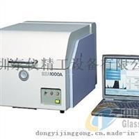 荧光分析仪SEA1000AII