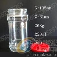 玻璃瓶厂家供应玻璃酱菜瓶