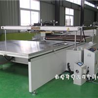 大面积印刷丝印机精密型丝印机