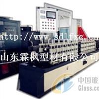 中空铝隔条设备高频焊铝隔条设备