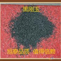句容市磨片切割片用优质黑刚玉