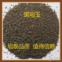 宁波市玻璃制品磨面喷砂用黑刚玉