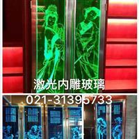 上海玻璃激光钢化laser玻璃