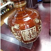 陶瓷酒坛,酒瓶,酒坛子,
