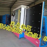 厂家供应立式中空玻璃生产线