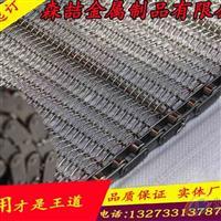 橡胶输送网带 除尘设备输送带