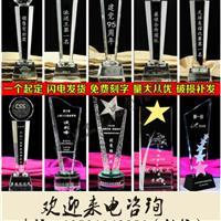 珠海水晶奖杯,小学生表彰纪念品