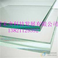 供应天津15mm超白玻璃厂家
