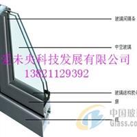 天津加工制作镀膜中空玻璃厂家
