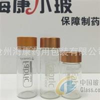 厂家直销10粒装胶囊玻璃瓶