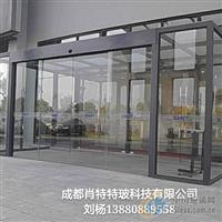 重庆 防弹玻璃