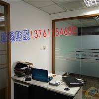 办公室玻璃贴膜贴腰线公司文化墙