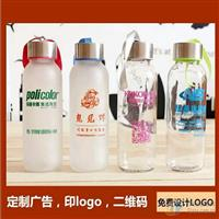 生产玻璃瓶运动水瓶