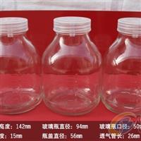 供应玻璃瓶组培菌瓶