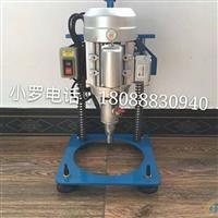 220V电压小型玻璃钻孔机