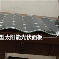 光伏太陽能瓦楞玻璃