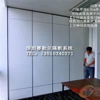 深圳65型办公活动隔断直销