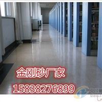 广东金刚砂厂家直销价格