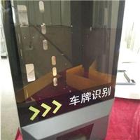 沧州采购-急需丝印钢化玻璃