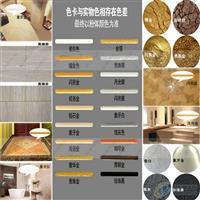 石家庄玻璃美缝剂颜料用馏金粉