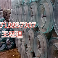 沧州-回收钢化玻璃绝缘子