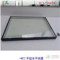 源厂定制-40℃导电防雾玻璃