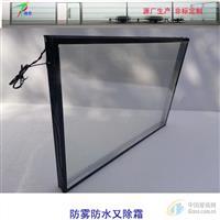 电加热透明超白钢化中空玻璃