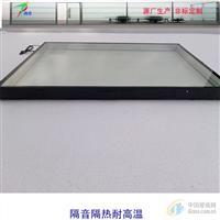 防雾镀膜Low-e导电热反玻璃