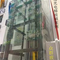 觀光電梯玻璃直供