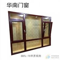 铝合金阳光房中空玻璃封阳台