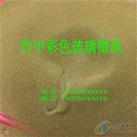 上海彩色玻璃微珠厂家低价供应