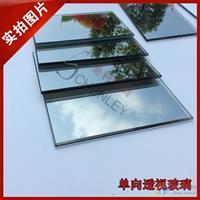 广告镜原子镜单向透视玻璃
