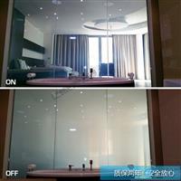 通电雾化玻璃投影幕布电子窗帘