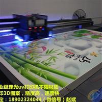 福建3D集成背景墙高光彩印机