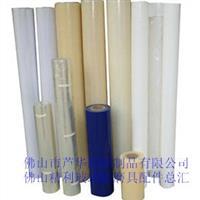 PVC,PE玻璃保护膜