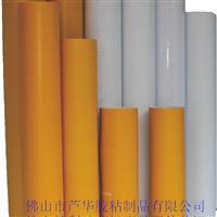 玻璃保护膜,玻璃喷砂保护膜,建筑幕墙玻璃保护膜