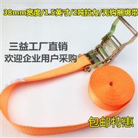 玻璃运输捆绑带 托盘捆扎带紧绳器