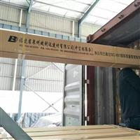 专业生产高频焊接中空铝隔条