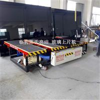 上海供应玻璃上片台