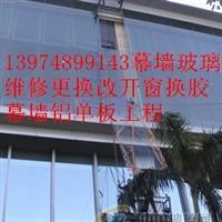 长沙江高损坏玻璃更换维修有限公司