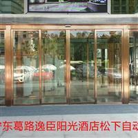 南宁电动玻璃门 感应玻璃门 自动玻璃门