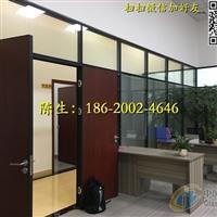 深圳铝合金内置百叶窗玻璃隔断墙