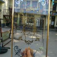 镶嵌玻璃 门芯玻璃 全国发货