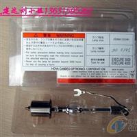 原裝正品HOYA品牌UV點光源燈泡HOYA-200MX