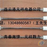 碳纤维电热管 连云港碳素灯管